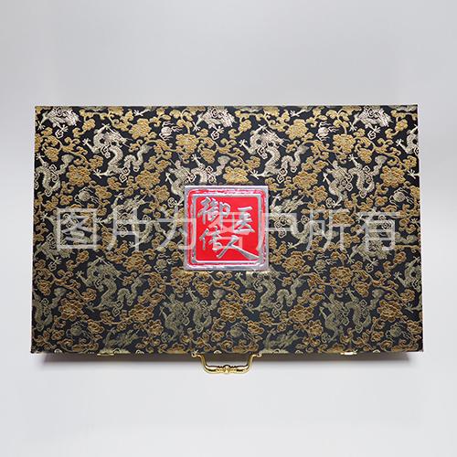 Boutique hardware box